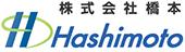株式会社橋本