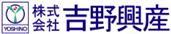 株式会社吉野興産